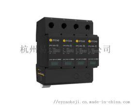 电源电涌保护器-EPO-25DL-杭州易造