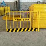 施工安全隔离网/封闭防护围栏