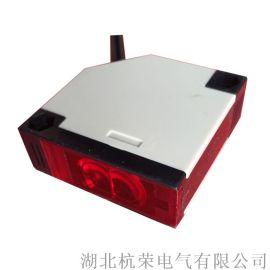 感測器E3JK-DS30M2光電開關