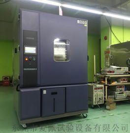 可编程高低温交变湿热实验机
