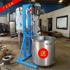 油漆油墨高速分散搅拌机液体涂料搅拌机送不锈钢桶