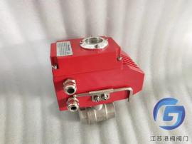 电动螺纹两片式球阀Q911F-16P