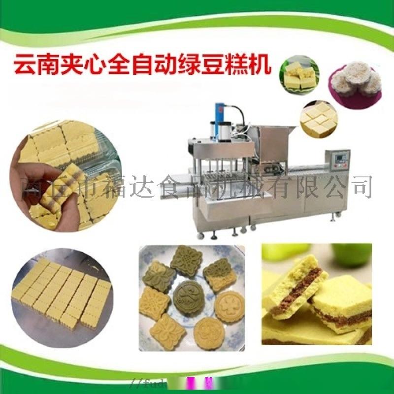 全自动绿豆糕机占地面积生产电压产量