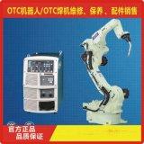 OTC機器人如何校 (圖文詳解)