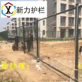 河南专业球场围网体育场围网厂家新力护栏厂质量至上