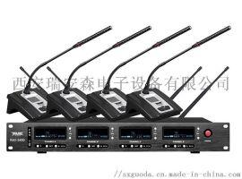 TOJIE RAS-5400 真分集无线会议麦克风