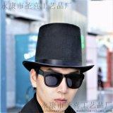 供应魔术帽 林肯帽子 高帽