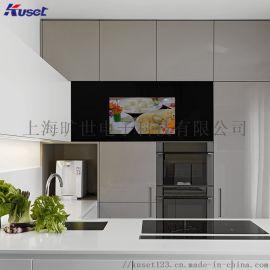 旷世KUSET厨房镜面电视