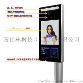 人臉識別人體測溫一體機 全自動測溫篩查系統攝像頭