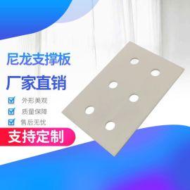 超高分子量聚乙烯板/棒 耐磨进口UPE板