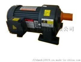齿轮减速电机 CH28-750-60S齿轮减速电机JINYOU