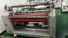 厂家供应贴合分切机光学膜 纸张类全自动分切机