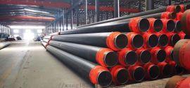 厂家直销预制直埋保温钢管  发泡保温钢管