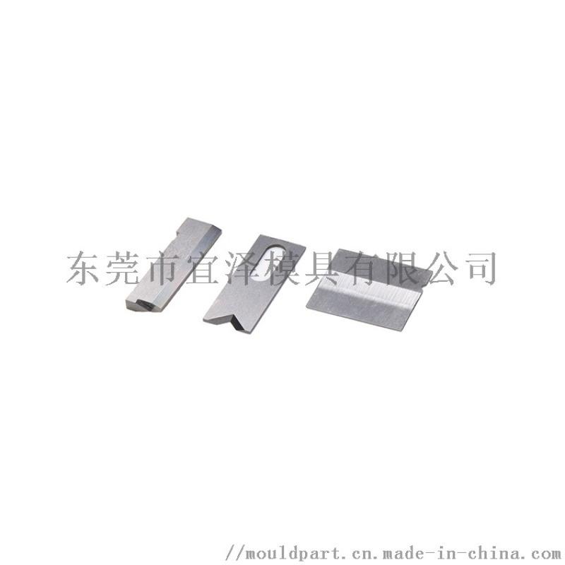 怎樣在中國尋找專業鎢鋼零件中國製造商