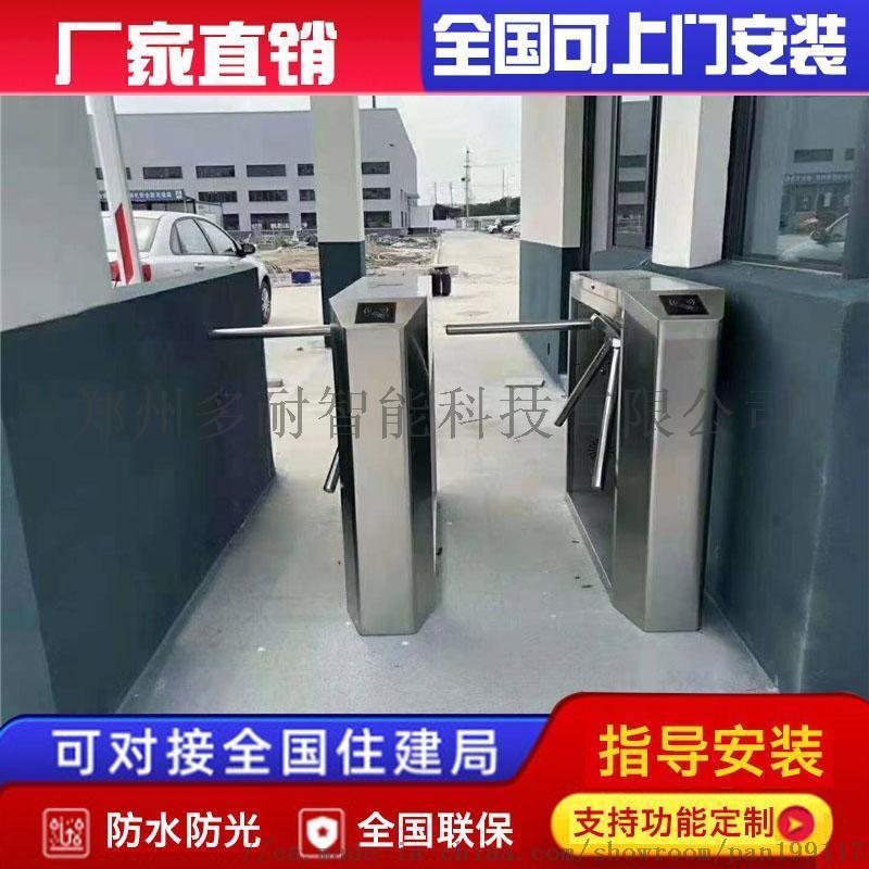 三輥閘人行通道閘機工地工廠門禁人臉識別閘機