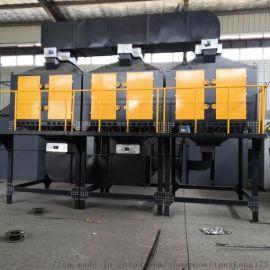 晋州纤维素化工厂RCO催化燃烧设备活性炭吸附装置