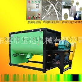 厂家直销电加热搅拌机    饲料搅拌机全不锈钢材质