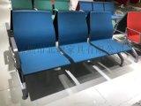 PU排椅、铁电镀公共排椅、金属排椅