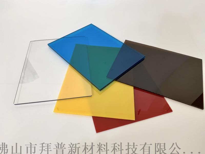 遮陽雨棚透明pc耐力板 質保十年