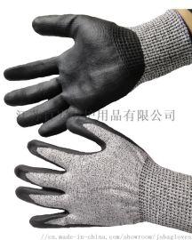 厂家供应发泡丁腈手套  透气性好