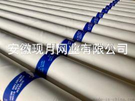 32T丝印网布 80目印刷网纱 涤纶网纱