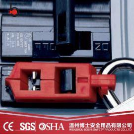 卡扣式小型断路器开关锁BD-D21