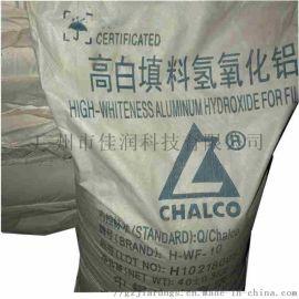 氢氧化铝800-7000目等规格