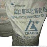 氫氧化鋁800-7000目等规格