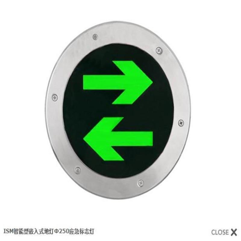 集中電源集中控制型消防應急照明燈具