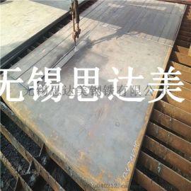 Q355B钢板零割,钢板切割,钢板加工