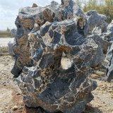 廣東太湖石假山石材 園林景觀石
