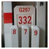 玻璃鋼警示牌 霈凱標誌樁 標誌樁生產廠家