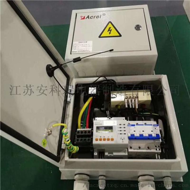 贵州智慧电气安全管理云平台价位
