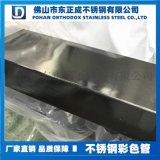 彩色304不锈钢扁管 黑钛拉丝不锈钢矩形管