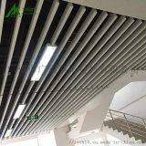 铝方通吊顶规格条形