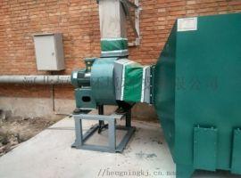濮阳卷膜彩印厂废气吸附设备及方案