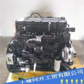 东风天龙天锦康明斯ISD230 50国五卡车发动机
