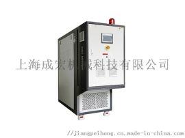 压铸150℃/ 180℃ 高温水循环模温机