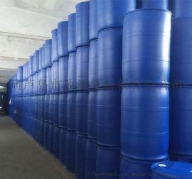 反应型高滑爽硅油PLOS-4970