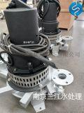 太阳能潜水曝气机QXB0.75