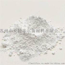 三氧化二锑AT-919阻燃剂-***替代氧化锑