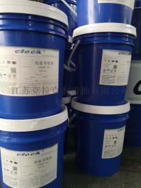 干燥机专用的高温导热油, 多久更换一次, 使用年限多长
