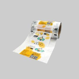 塑料包装印刷 塑塑复合卷膜厂家生产定做