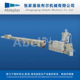 管材挤出设备 PPR 布纤维三层复合管材线