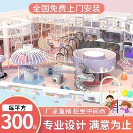 小型淘气堡 儿童淘气堡游乐设备**淘气堡厂家定做