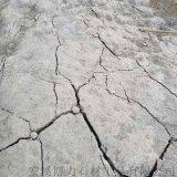 鐵礦開採用的岩石膨脹劑 無聲膨脹劑 無聲破碎劑