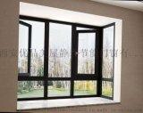 陕西节能门窗中空玻璃安装 高层中空玻璃施工