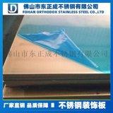 316L不锈钢2B板,316L不锈钢冷轧板