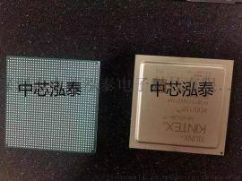 XCKU15P-2FFVE1517I 逻辑芯片