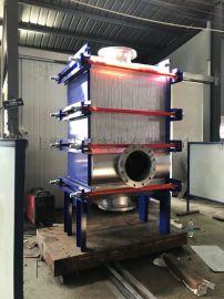 全焊接板式,宽通道板式换热器厂家提供设计选型计算